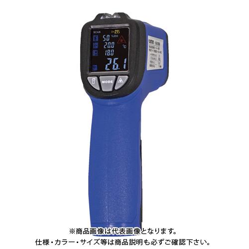 カスタム 放射温度計+K熱電対+温湿度+UVライト IR-310H