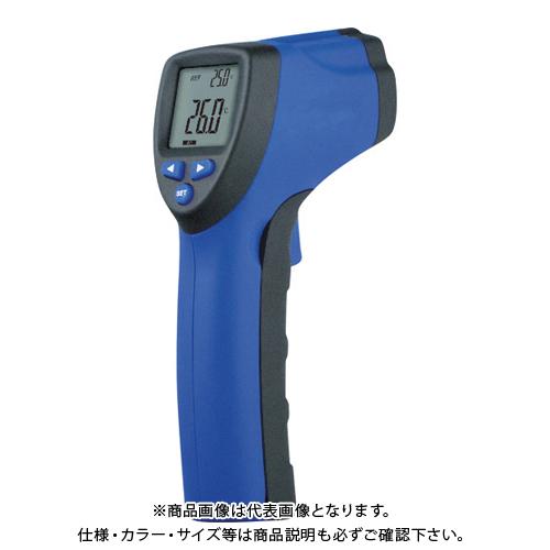 カスタム 放射温度計+4色カラーバックライト IR-250H