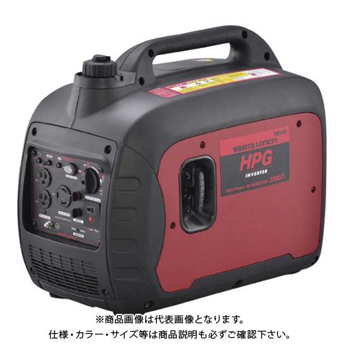 【6月5日限定!Wエントリーでポイント14倍!】【運賃見積り】【直送品】MEIHO エンジン発電機 HPG2300IS