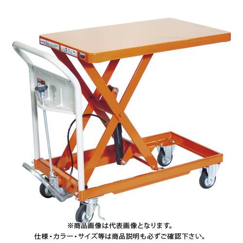【運賃見積り】【直送品】TRUSCO ハンドリフタ 250kg 500X800 オレンジ HLFA-S250