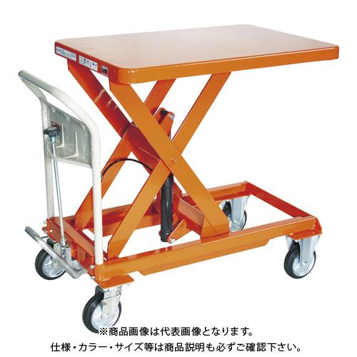 【運賃見積り】 【直送品】 TRUSCO ハンドリフター 500kg 600X900 オレンジ HLFA-S500