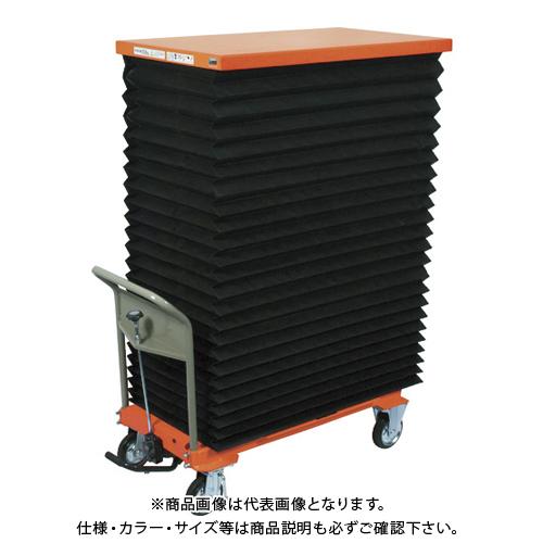 【直送品】TRUSCO ハンドリフター 750kg 600X1050 蛇腹付 HLFA-E750J
