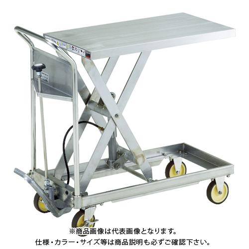600X900 SUSハンドリフター HLFA-S500SUS-A ALシリンダー 500kg 【直送品】TRUSCO