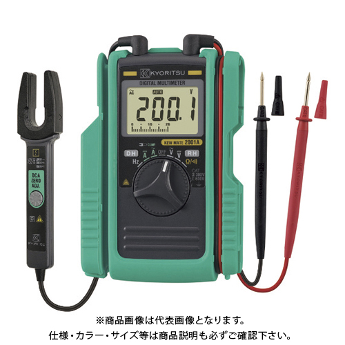 KYORITSU 2001A AC/DCクランプ付デジタルマルチメータ KEWMATE2001A