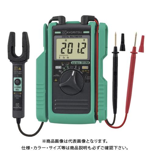 KYORITSU 2012RA AC/DCクランプ付デジタルマルチメータ KEWMATE2012RA