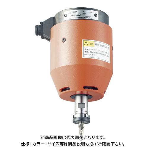 【直送品】リューター 機械装着用h4スピンドルHS-3300用モータユニット シャンク無し HSM-3300