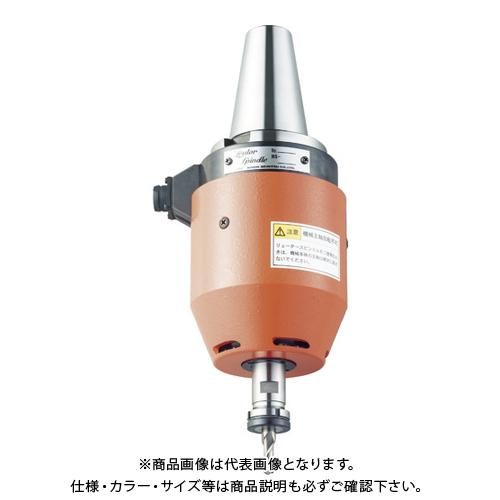【運賃見積り】 【直送品】 リューター 機械装着用h4スピンドルHS-3300用モータユニット B50シャンク付き HSM-3300-B50