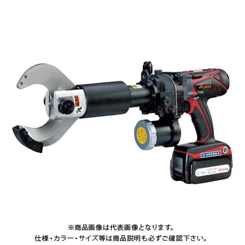 【直送品】ダイア ケーブルカッター 充電式(18V) HPC-65BRLA