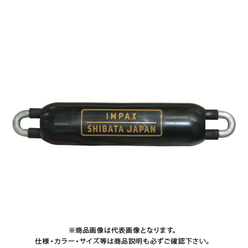 【個別送料1000円】【直送品】SHIBATA IMPAX JOINT 11 IP-J 11