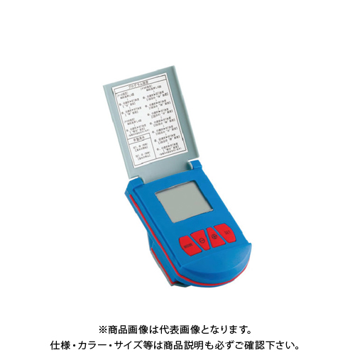 カクダイ 潅水コントローラー 502-406
