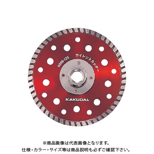 【12/5限定 ストアポイント5倍】カクダイ サイレントカッター 6086-125