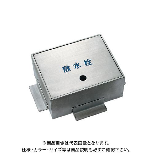 カクダイ 散水栓ボックス 626-130