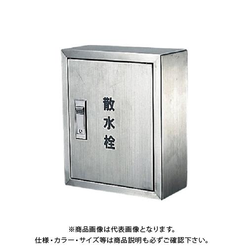 【6月5日限定!Wエントリーでポイント14倍!】カクダイ 散水栓ボックス露出型(245×200) 6268