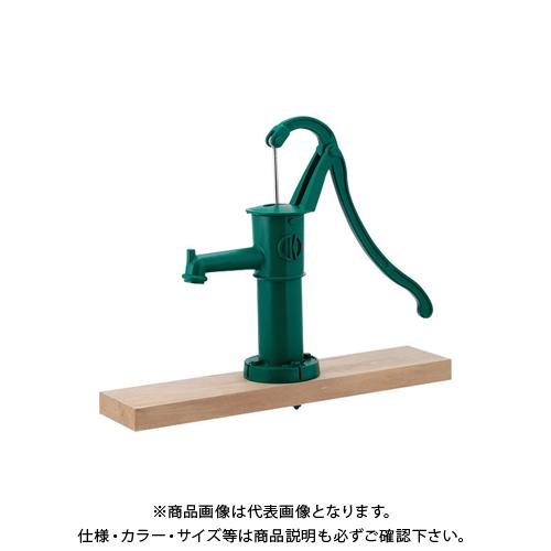 カクダイ ガーデンポンプ(台つき) 734-043-32