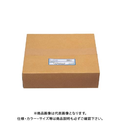 カクダイ 水道凍結防止帯(給湯・給水管兼用) 9698-20