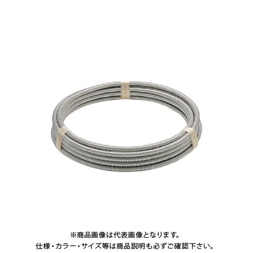 カクダイ 巻フレキパイプ(316L) 6712-13X25