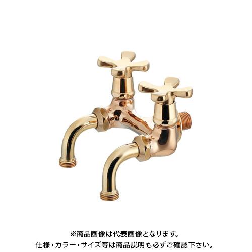 カクダイ ガーデン用双口ホーム水栓(レトロ) 705-105-13