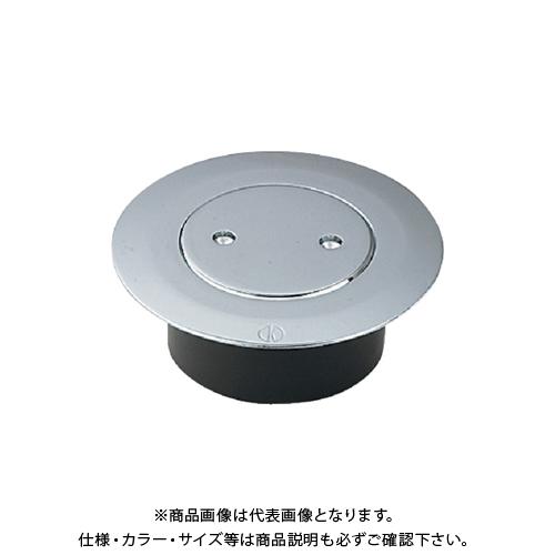 カクダイ VP・VU兼用ツバヒロ掃除口(接着式) 400-412-150