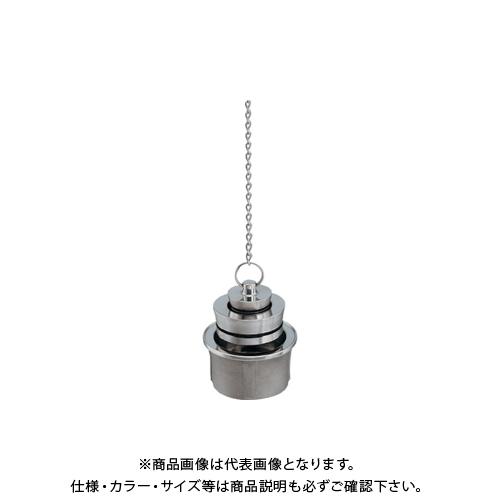 カクダイ ステンレス親子共栓 412-005-50
