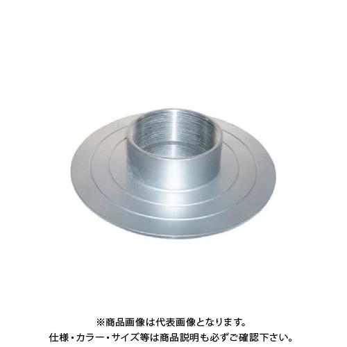 カクダイ 防水皿 400-511-65