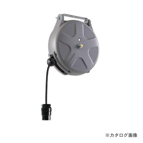 三協リール TRIENS S-seriesコードリール 200Vタイプ200V-8.0M SCS-408A
