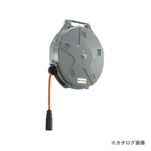 三協リール TRIENS S-series エアホースリール 6.5mm×15M SHR-15Z
