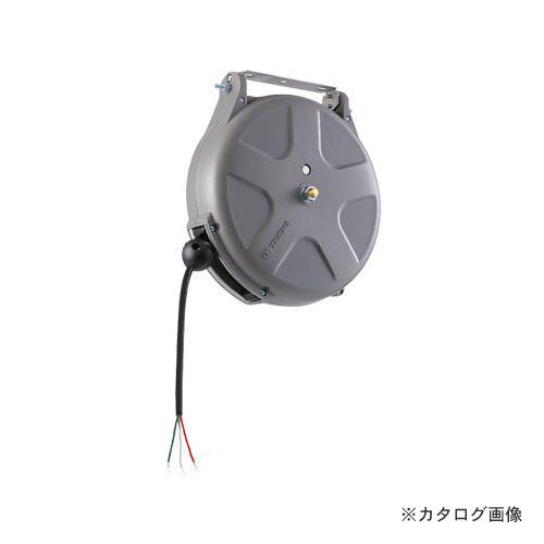 三協リール TRIENS S-series 制御リール 3心-8.0M SPS-308A
