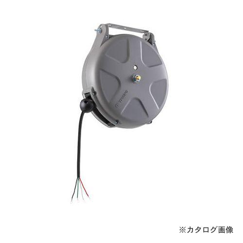 三協リール TRIENS S-series 制御リール 4心-8.0M SPS-408A