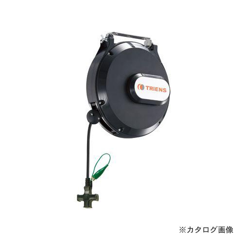 三協リール TRIENS e-COA+ コードリール 100V-10.0M TCS-310A
