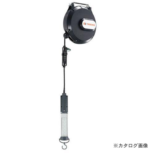 三協リール TRIENS e-COA+ キャプテンライトLEDリール 100V-10.0M TCS-310DA