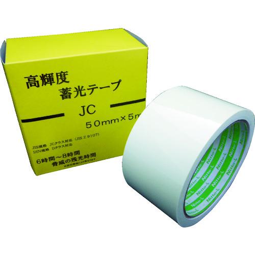 JIS-JC級 高輝度蓄光テープ グリーン 0.3mm×50mm×5m 日東エルマテ NB-5005C