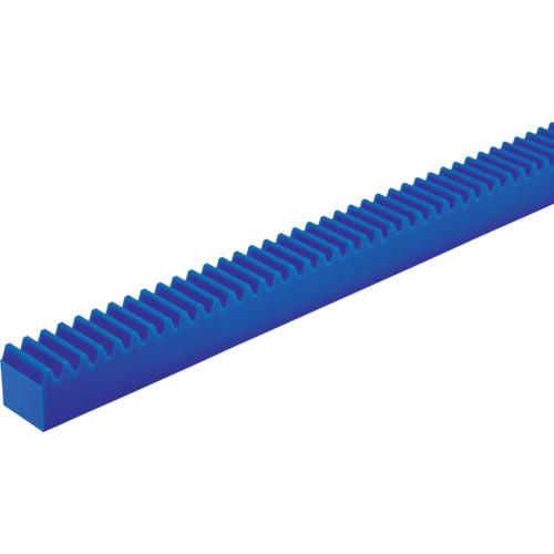 KG フードコンタクト 青POM ギヤシリーズ ラック 有効歯数62 モジュール2.5 RK2.5BP5-2530