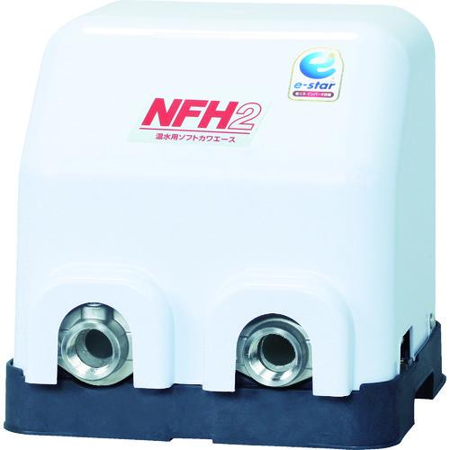 【直送品】川本 家庭用インバータ式給湯ポンプ(ソフトカワエース) 0.4kw 全揚程20m NFH2-400T