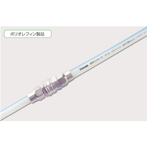 十川 耐熱エコホース 15×22mm 15m TEH-15-15