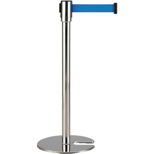 【直送品】緑十字 ベルトパーテーション 本体:シルバー ベルト:青 高さ890mm ステンレス製 332124