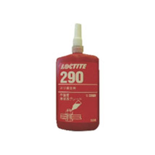 ロックタイト ネジロック剤 290 250ml 290-250