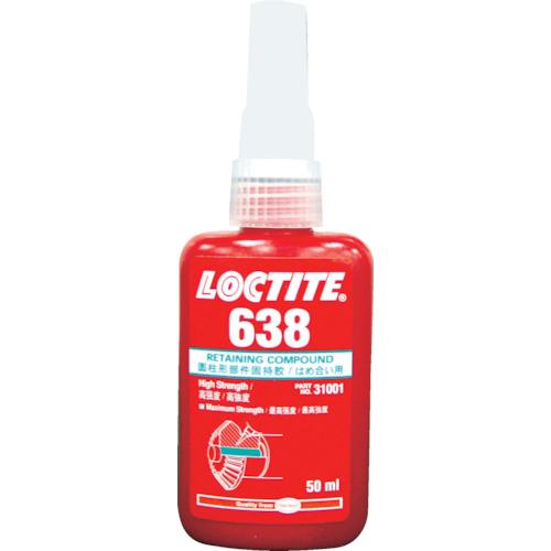ロックタイト はめ合い固定剤 638 250ml 638-250