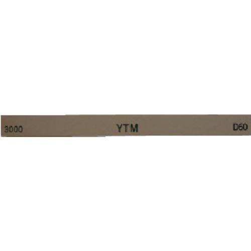チェリー 金型砥石 YTM (10本入) 100X13X5 3000 M43F:3000