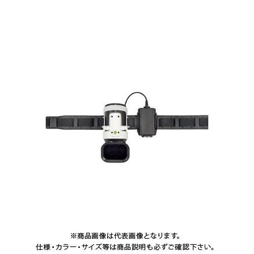 【COOL NAVI 2020】タジマ 清涼ファン風雅ボディ2 フルセット FB-BA28SEGW
