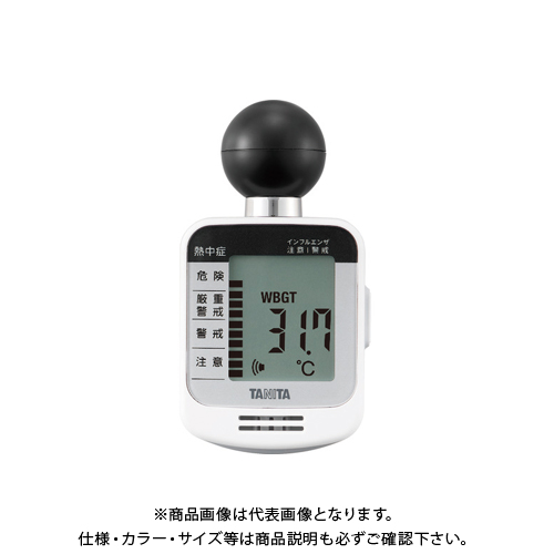 【COOL NAVI 2020】TANITA 黒球式熱中症指数計 熱中症アラーム TC-300WH