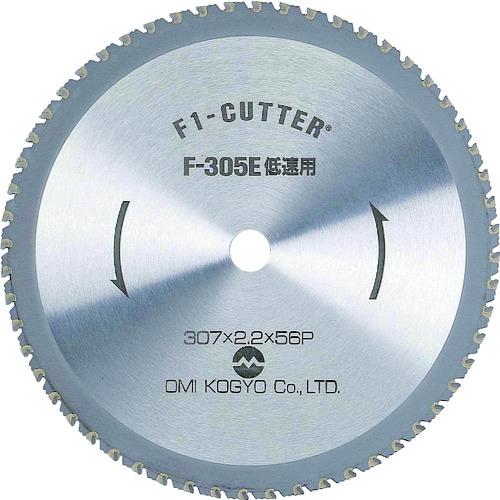 大見 F1カッター スティール用 305mm F-305E