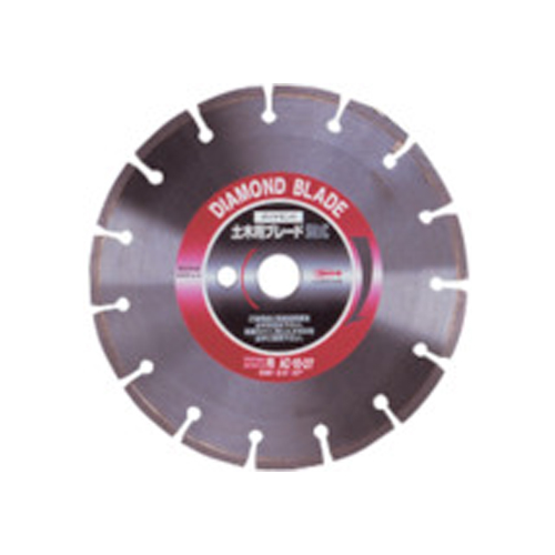 エビ ダイヤモンド土木用ブレード 10インチ 22パイ(湿式) AC1022