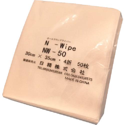 日精 Nワイプ NW-50