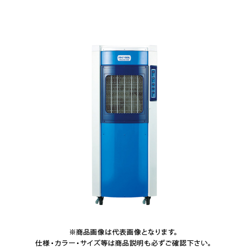 【COOL NAVI 2020】【運賃見積り】【直送品】静岡 気化式冷風機 RKF406