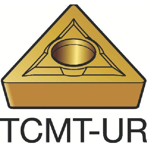 サンドビック コロターン107 旋削用ポジ・チップ 2025 10個 TCMT 11 02 08-UR:2025