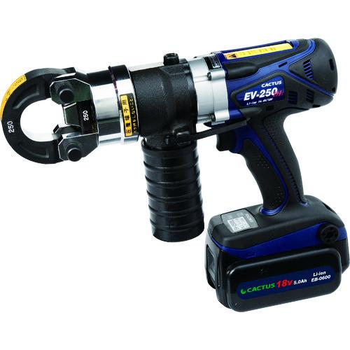 【直送品】カクタス コードレス電動油圧式圧着工具 EV-250DL