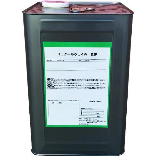 【直送品】ミラクール アスファルト舗装用遮熱塗料ミラクールウェイW 赤茶(レッドブラウン) 307554642