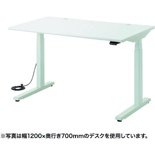 【個別送料3000円】【直送品】SANWA 電動上下昇降デスク ERD-M14070W