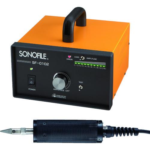【直送品】SONOTEC SONOFILE 超音波カッター SF-0102.HP-2200