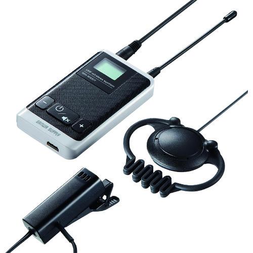 ワイヤレスガイドシステム(親機) SANWA MM-WGS1T